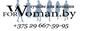 http://tsborki.by/wp-content/uploads/2014/02/logo-1-mts.jpg