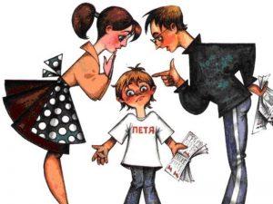 конфликт родители и дети