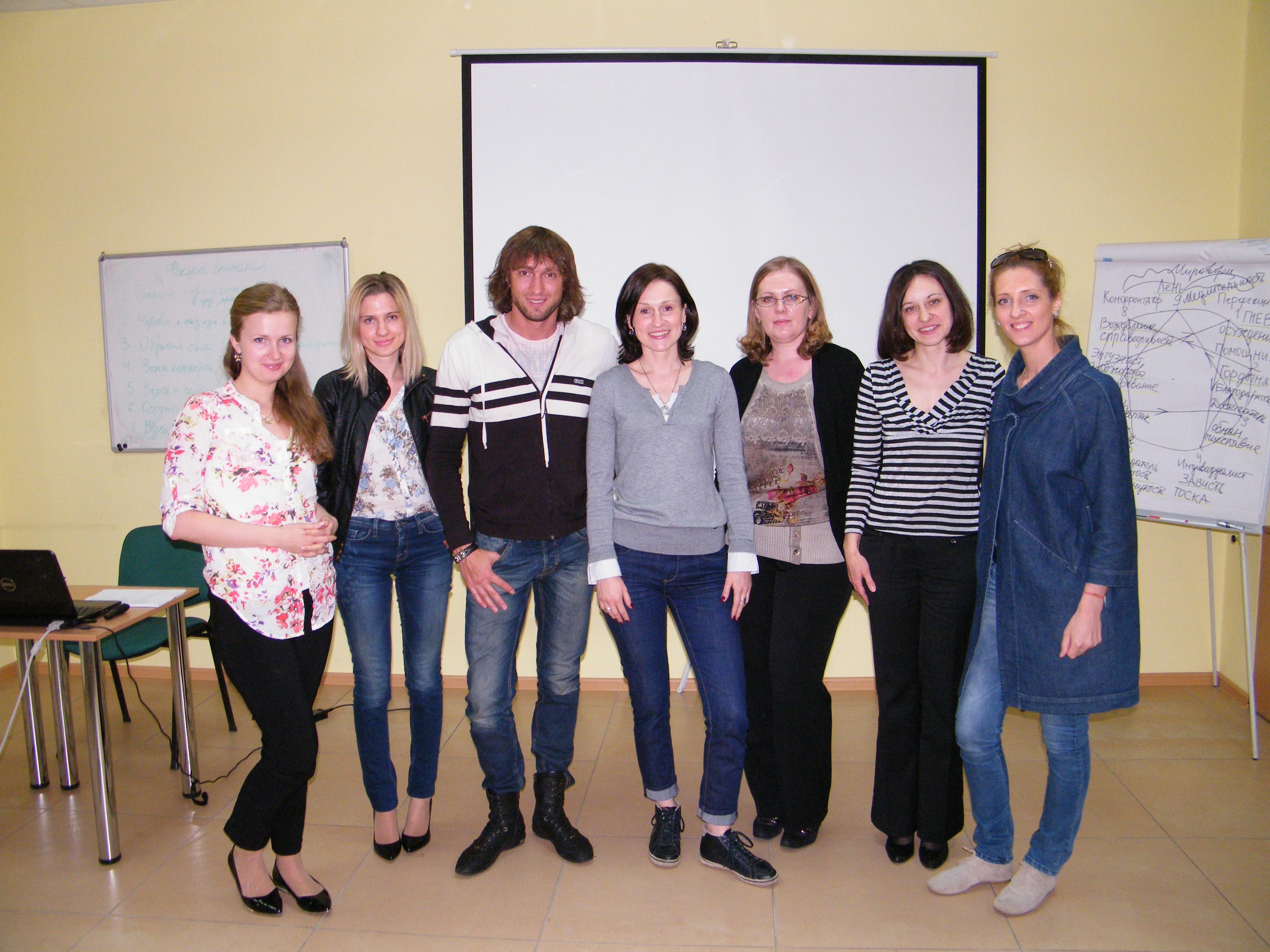 26 апреля в Минске стартовал новый поток I ступени «Эннеаграммы не для Каждого»