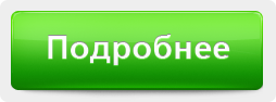 e_button