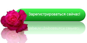 knopka_registracija