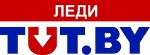 //tsborki.by/wp-content/uploads/2015/03/ladyboss2015_start_logo_0001.jpg