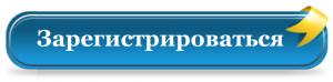 knopka_2