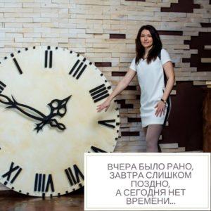 Анна Карпека Точка Сборки Минск